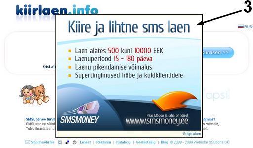 Avanev erilahendus banner reklaam